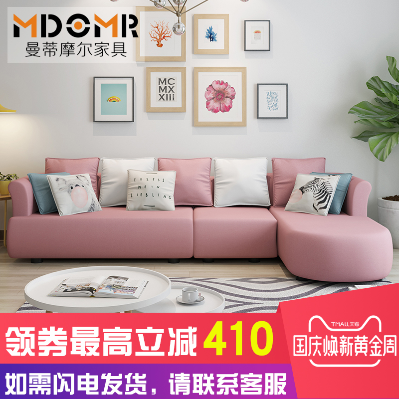 可拆洗简易小户型北欧风格布艺沙发组合实木现代简约客厅家具整装