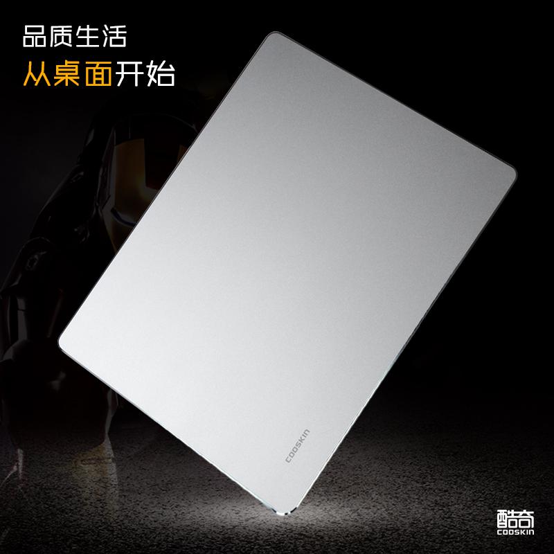 酷奇笔记本电脑台式金属联想苹果铝合金办公鼠标垫游戏银色桌垫
