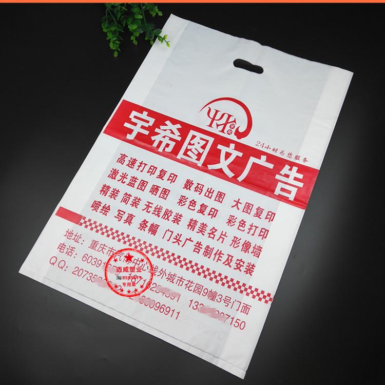 购物包装设计包装初中纸袋750_750英语版面手抄报纸袋设计图图片