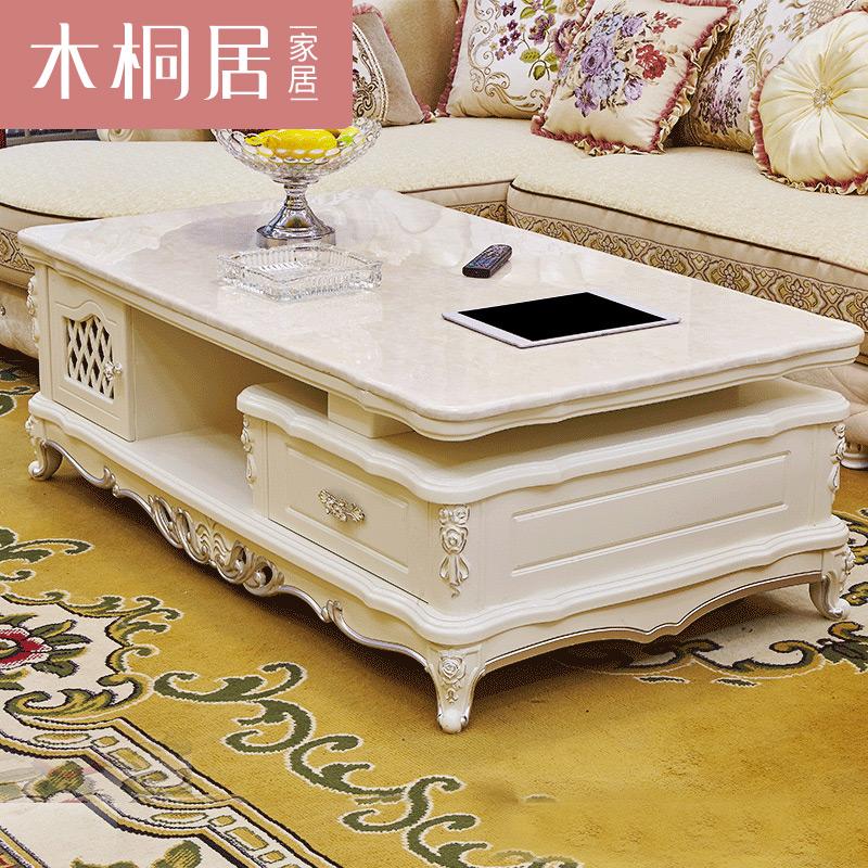 木桐居家具欧式奢华大理石面茶几简约实木茶几雕花描银客厅储物柜