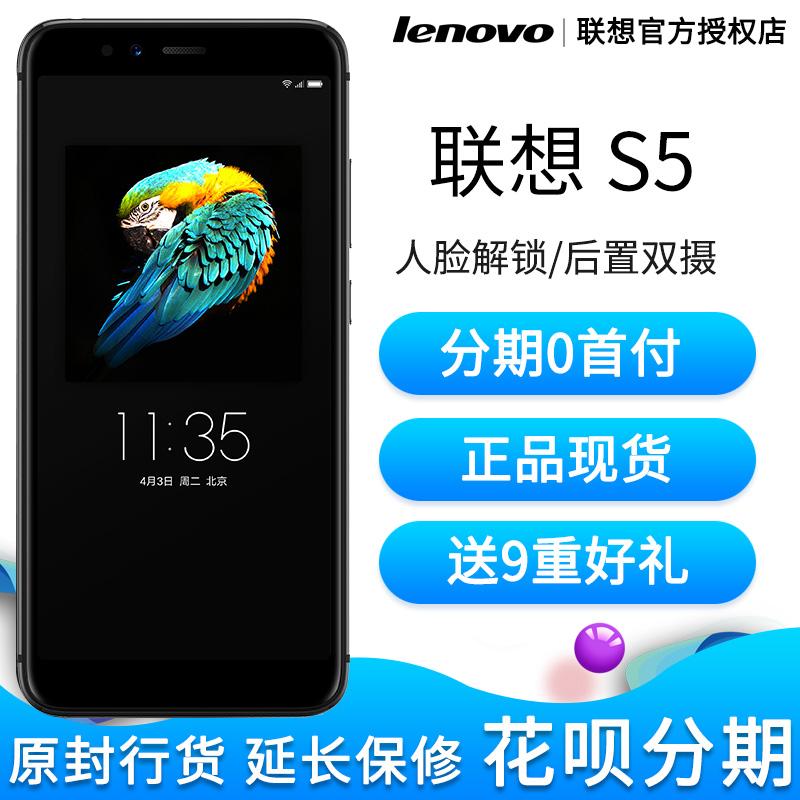 正品现货 Lenovo-联想 S5 K520 全网通4G 人脸识别 娱乐拍照手机 Z5 K5note