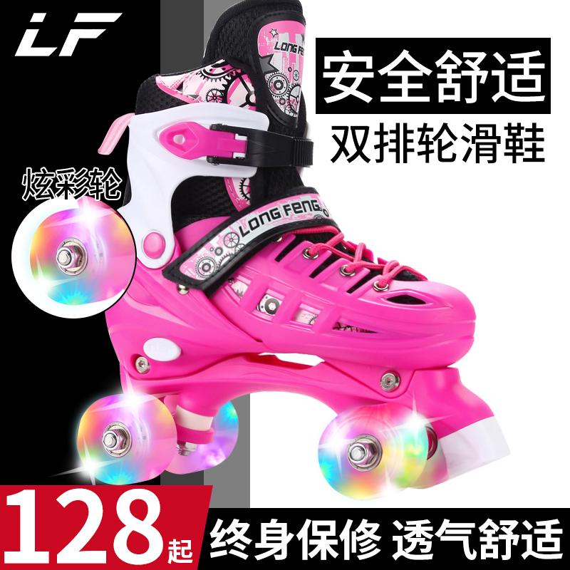 溜冰鞋成年双排滑轮儿童四轮初学者成人男女专业中大童轮滑旱冰鞋