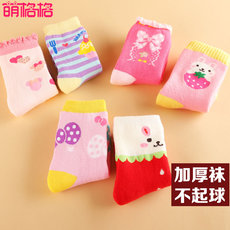 Baby socks Meng princess 389