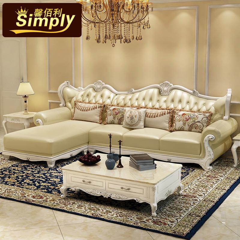 欧式沙发简欧真皮小户型转角皮艺沙发实木雕刻组合沙发小客厅家具
