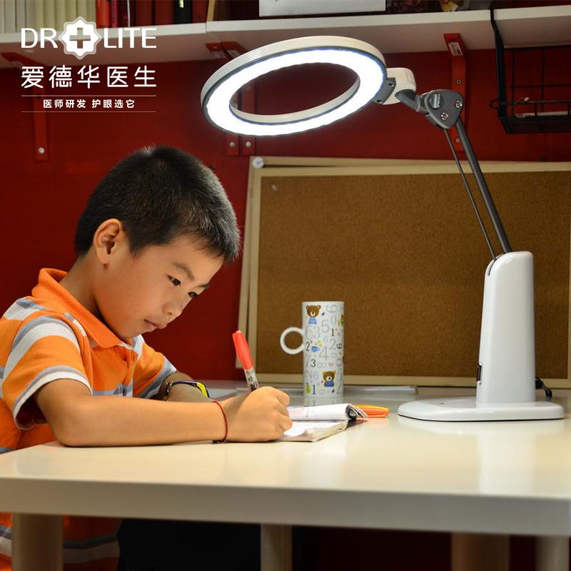 爱德华医生天使之光防蓝光儿童LED护眼灯学生学习书桌台灯无频闪
