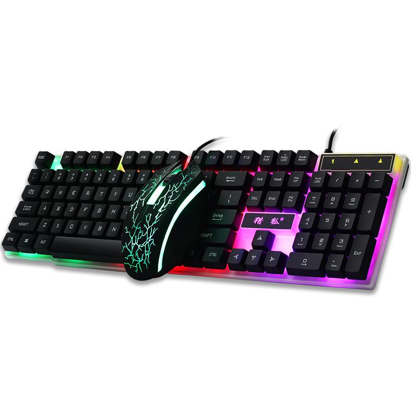 猎狐有线发光键盘鼠标套装背光家用办公游戏台式笔记本电脑usb