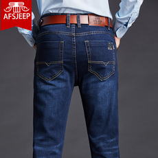 Jeans for men Afs Jeep #9002
