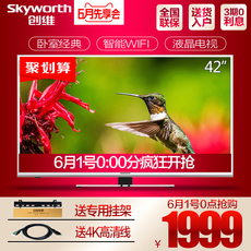 LED-телевизор Skyworth 42X5 42 LED WIFI