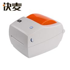 Машинка для печати штрих кодов Wheat