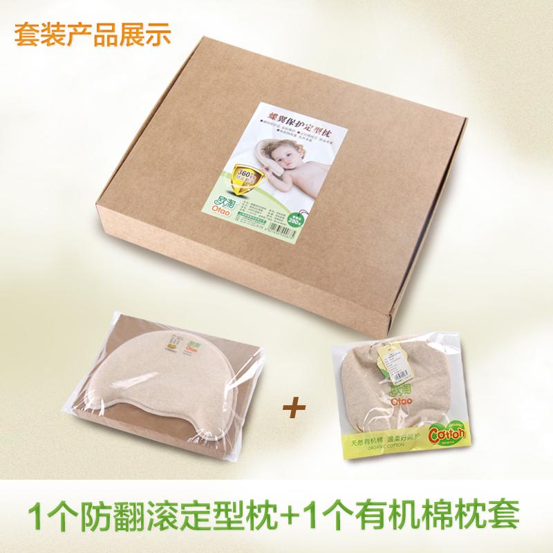 Детская подушка Ou Tao otypyj0002000 0-3-6 0-1