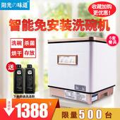 全自动家用迷你小型独立台式智能刷洗碗机