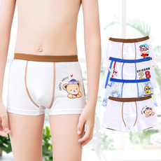 Panties Cute Andy q201