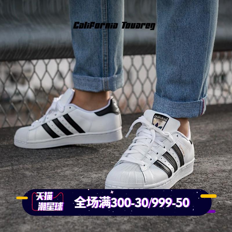 adidas 三叶草Superstar 金标贝壳头男女情侣潮流休闲板鞋C77124