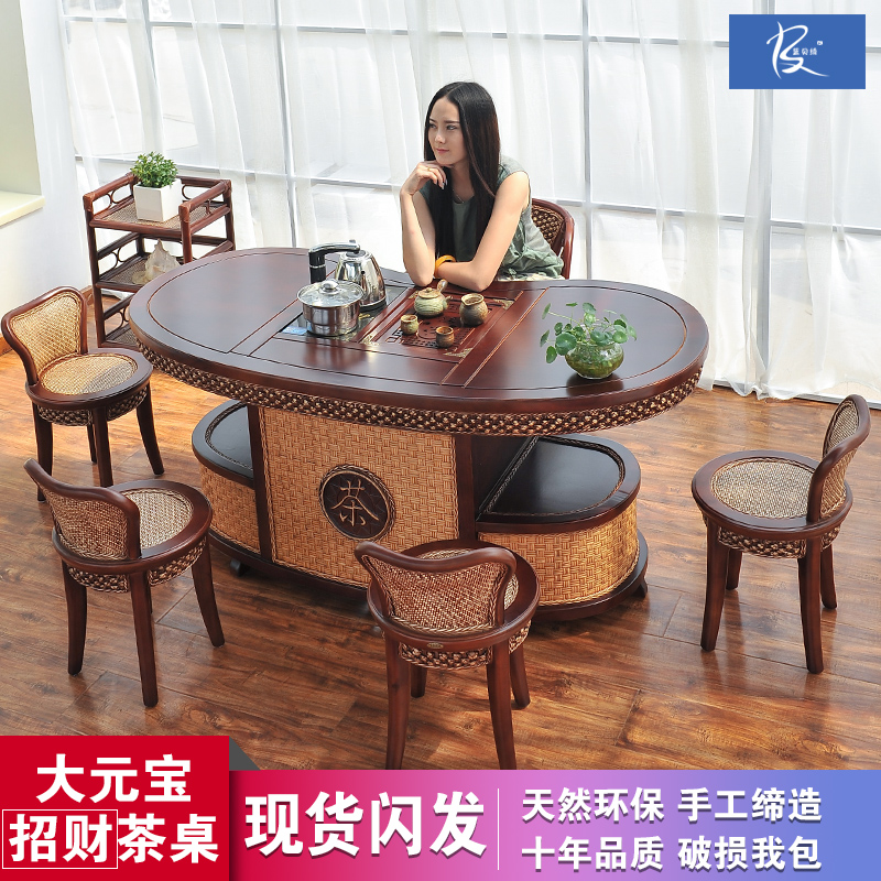 实木喝茶桌椅组合仿古藤编新中式小茶艺桌子泡茶台阳台功夫茶几