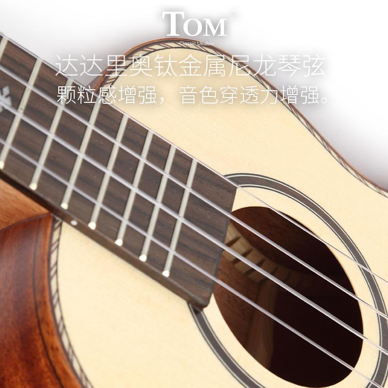 TOM  Ukulele23 TUC280