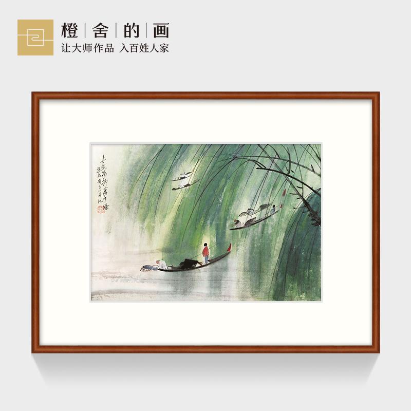 现代中式装饰画 国画 书房餐厅山水画 傅抱石 春风杨柳万千条