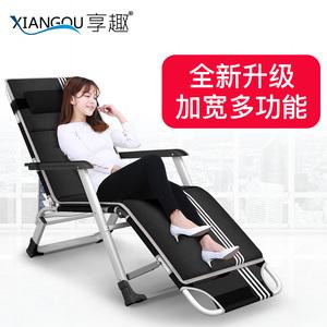 享趣加宽折叠床单人办公室午休床午休躺椅沙滩床隐形床行军床便携