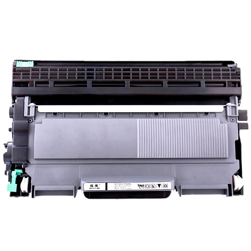 炫亮 联想M7400打印机硒鼓粉盒黑白激光一体机联想7400墨盒晒鼓