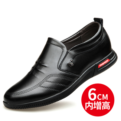 Men Fashion Leather Shoes Man Business Formal Shoes 207150