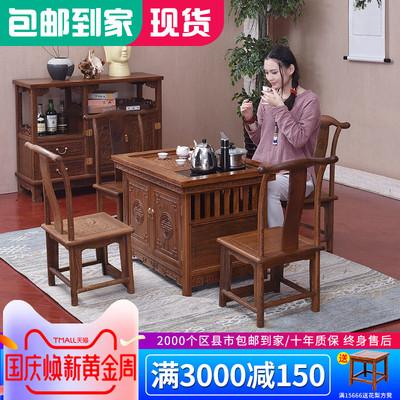 仙铭源C-562010茶桌椅组合