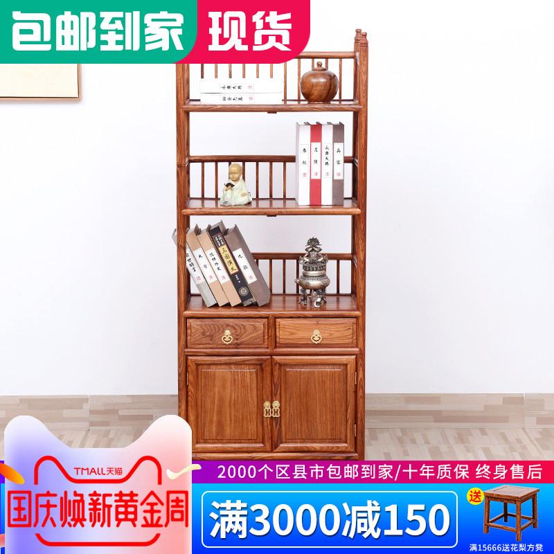仙铭源红木家具刺猬紫檀花梨木小书架中式书柜实木置物架古典储物
