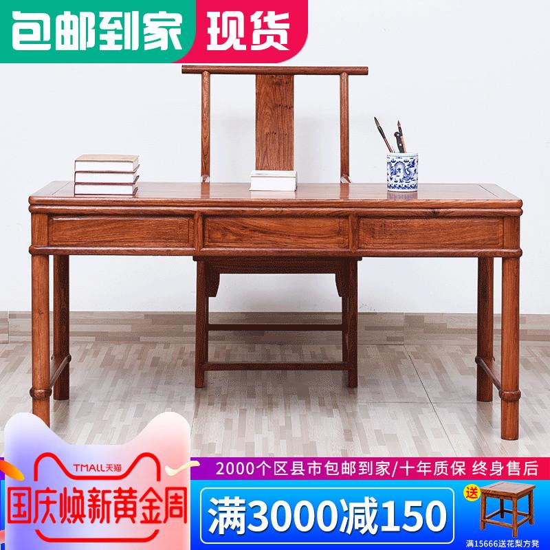 仙铭源刺猬紫檀花梨木画案红木家具实木书桌中式电脑桌家用写字桌
