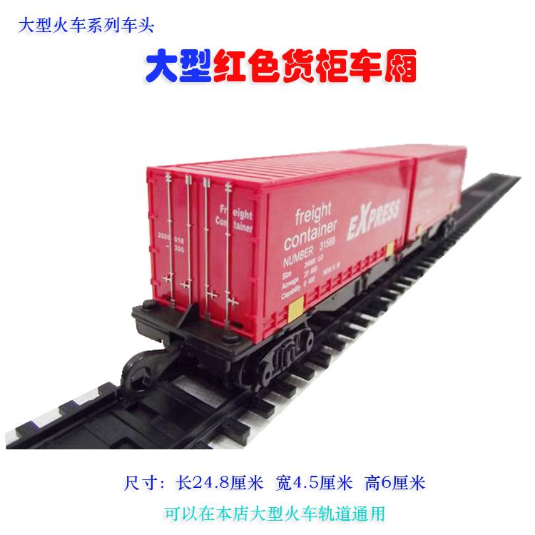 Цвет: Большой красный грузовой автомобиль