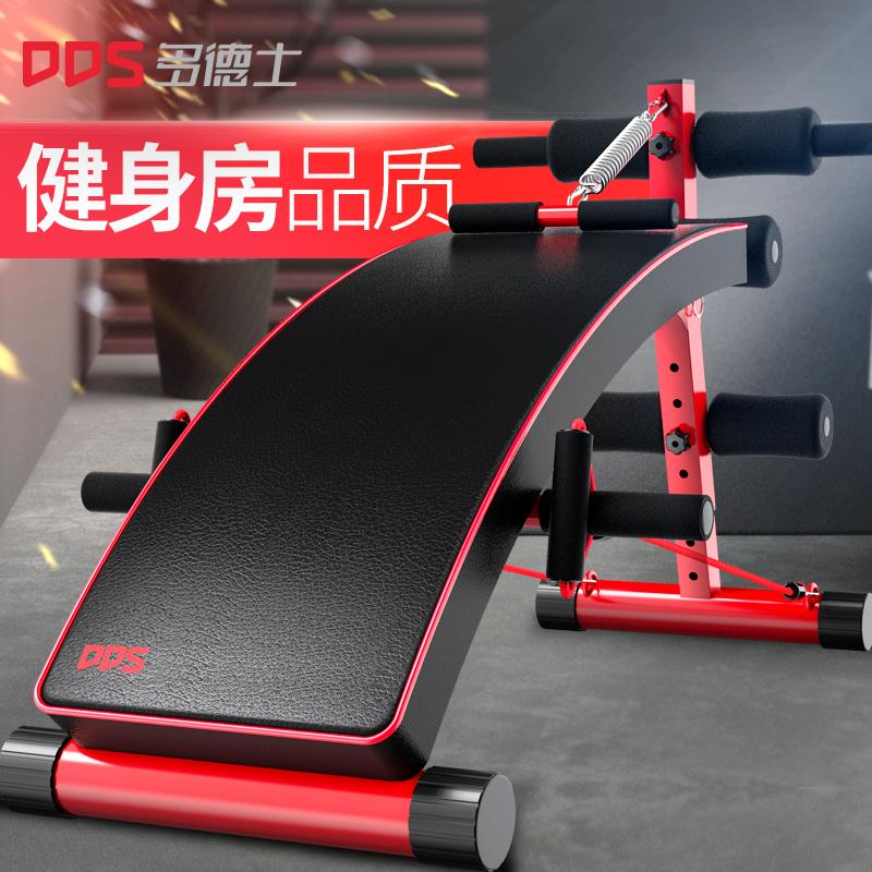 多德士109大板大号仰卧板加长加宽加厚仰卧起坐健身器材腹肌板