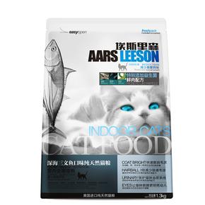 埃斯里森益生菌全期猫粮成猫幼猫去毛球美毛猫粮海洋鱼味1.5kg