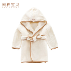 Plain cotton baby xs315