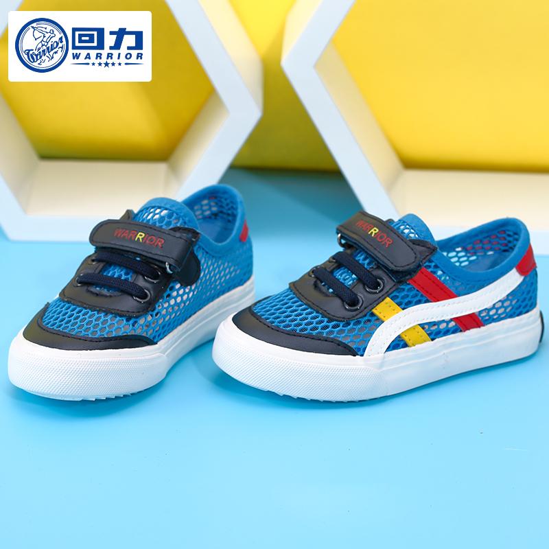 回力童鞋儿童网鞋镂空男童运动鞋女童透气休闲鞋单鞋宝宝鞋子板鞋