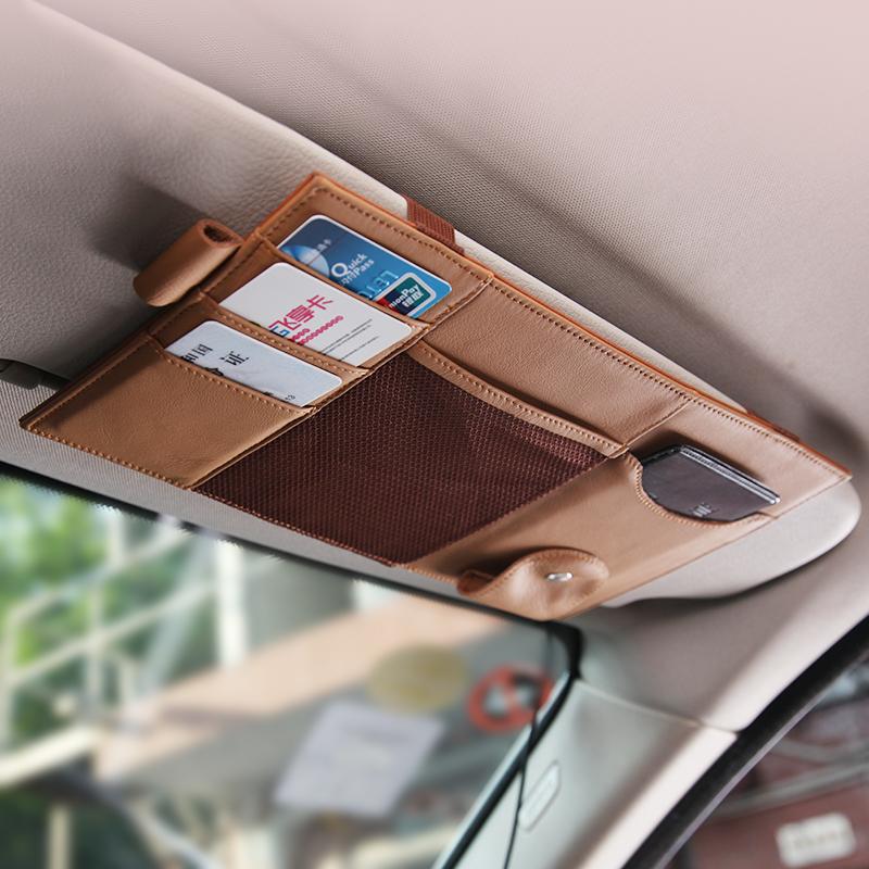 ?车载眼镜盒镜架车用眼镜夹遮阳板收纳多功能卡包卡槽汽车卡片夹