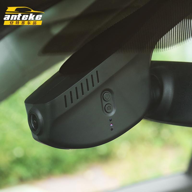专用于途昂行车记录仪双镜头高清夜视全景测速前后摄像头倒车影像