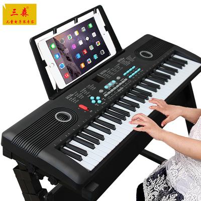 三森儿童61键电子钢琴初学早教音乐