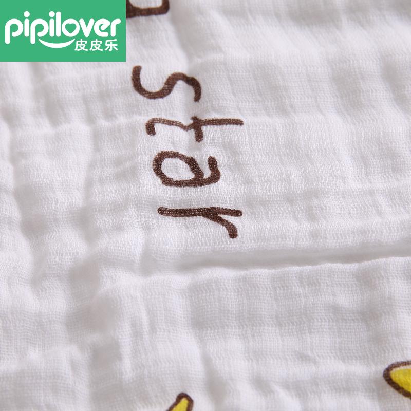 皮皮乐婴儿童盖毯宝宝毛毯新生儿纯棉纱云白加厚毛巾幼儿园小被子产品展示图5