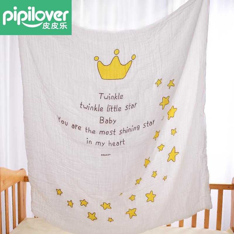 皮皮乐婴儿童盖毯宝宝毛毯新生儿纯棉纱云白加厚毛巾幼儿园小被子产品展示图1