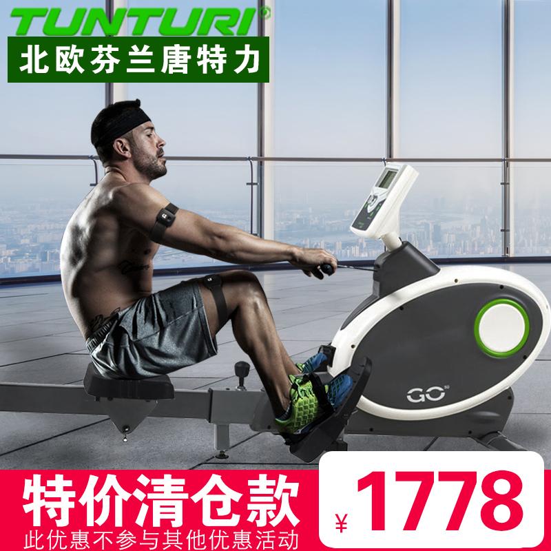唐特力(TUNTURI)GO划船机家用磁控折叠静音室内瘦身健身划船器