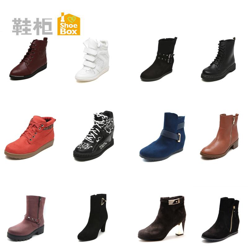 Daphne/达芙妮秋冬款时尚女靴加绒保暖英伦风帅气马丁靴女