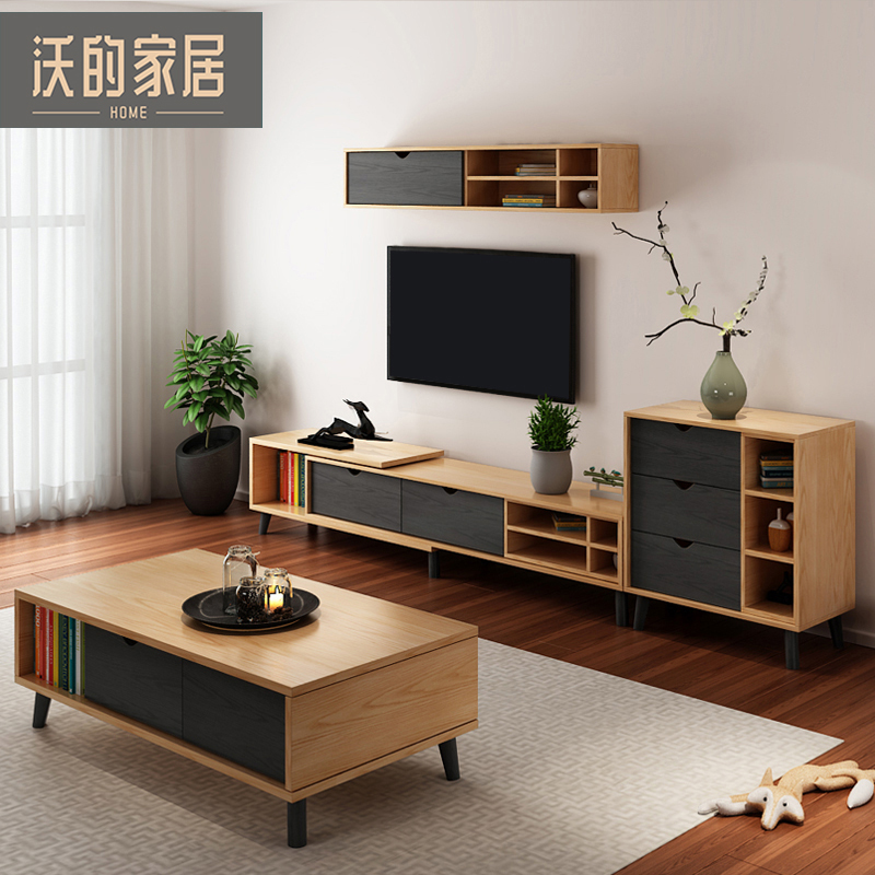 沃的实木电视柜茶几套装组合墙 北欧现代简约客厅小户型伸缩地柜