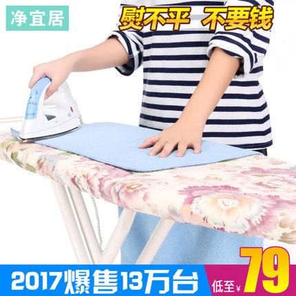 烫衣板熨衣板熨斗板家用折叠熨衣服板架电熨板烫台烫板熨斗架大号