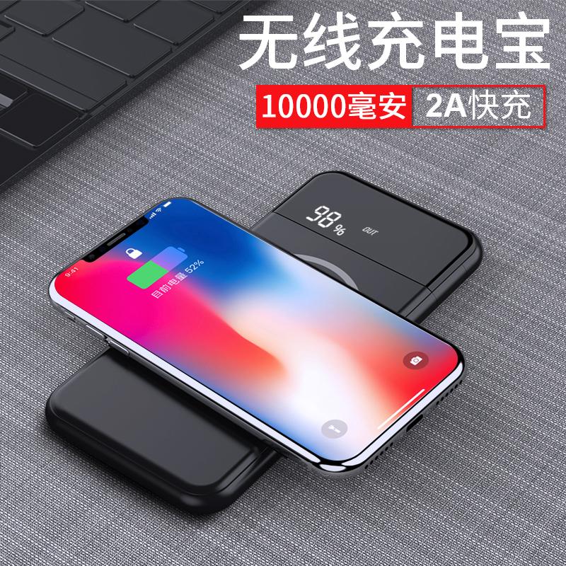 Blueqa/蓝强 无线充电宝iPhonex移动电源苹果8P轻薄迷你QI快充三星S8通用便携