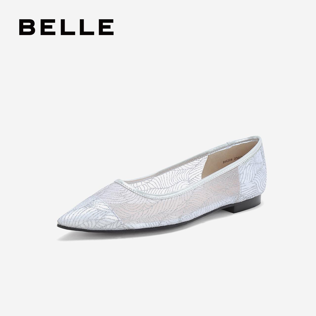 百丽女鞋2019春新商场同款优雅网面鞋平跟尖头单鞋BH208AQ9