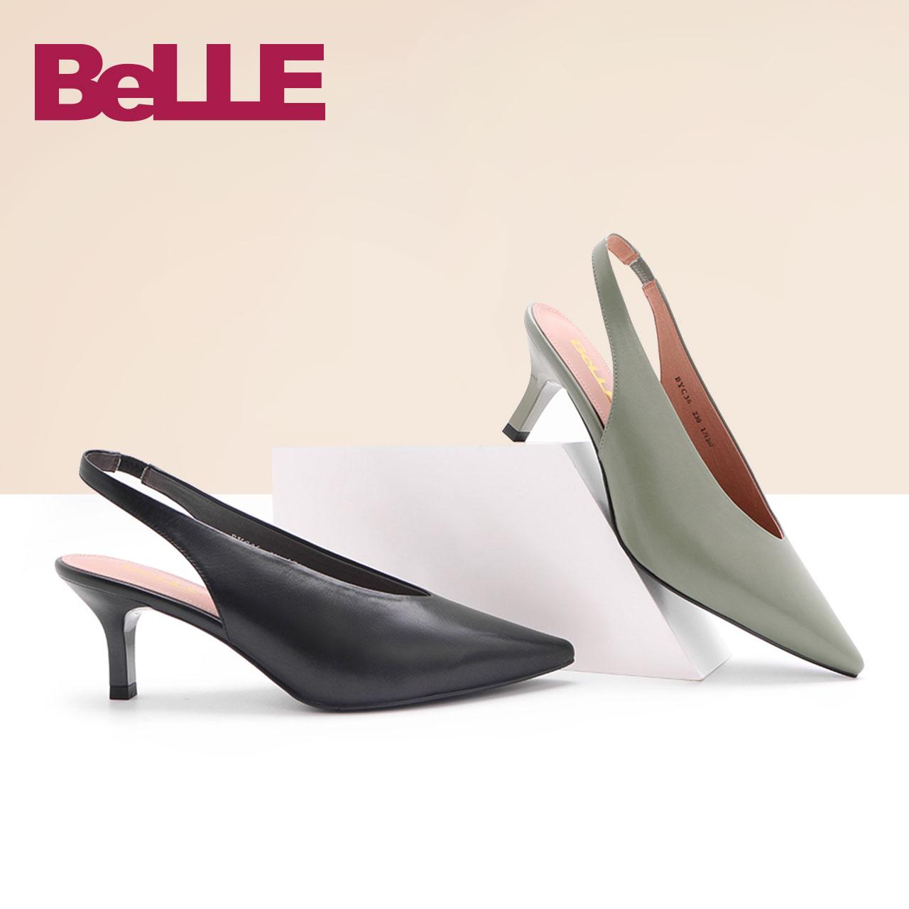 Belle-百丽凉鞋2018夏新款商场牛皮尖头细高跟女鞋BYC36BH8