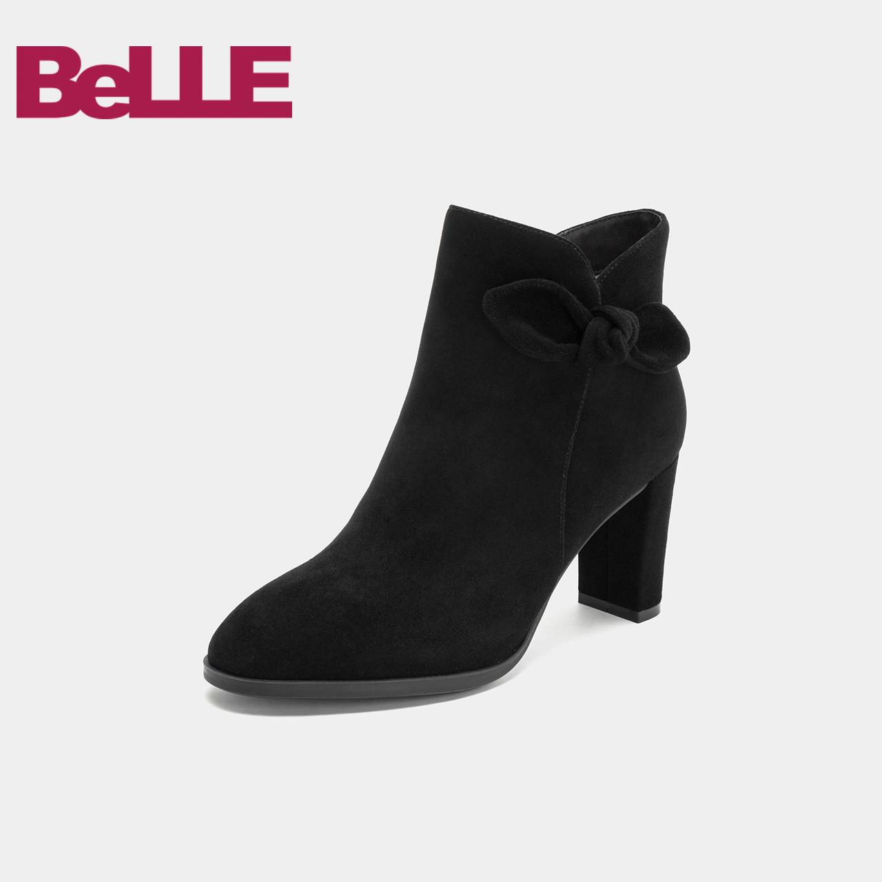 百丽短靴2018冬商场新款粗高跟蝴蝶结女靴 T1C1DDD8