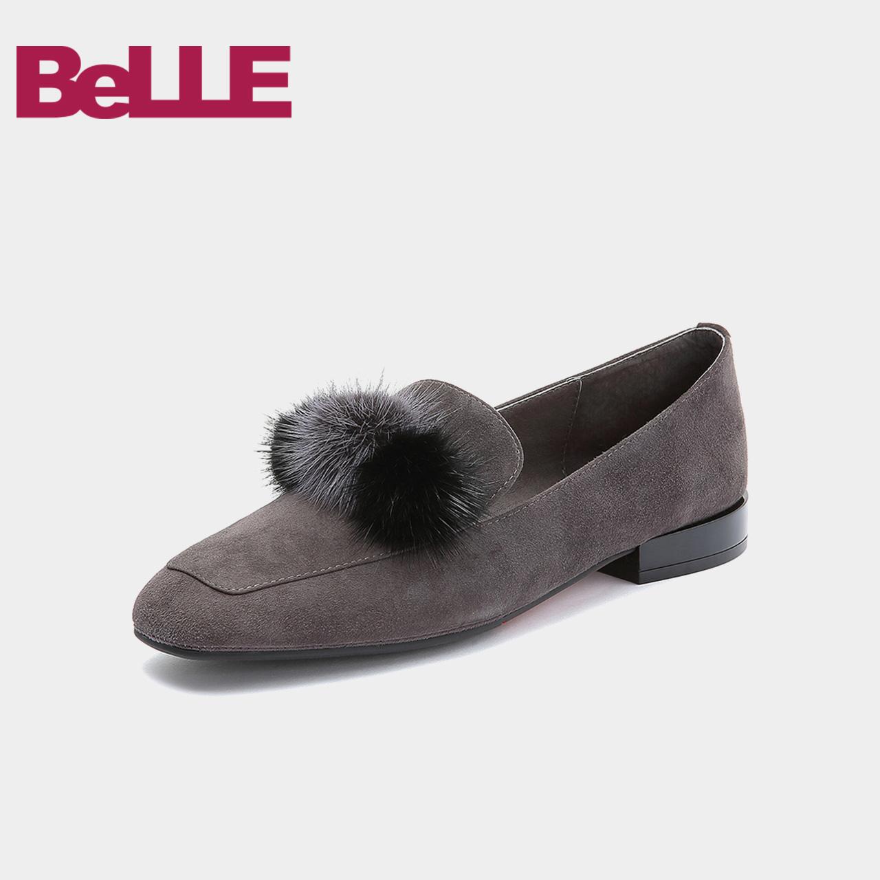 Belle-百丽乐福鞋女2018秋商场同款羊绒皮毛球休闲鞋S9F1DCM8