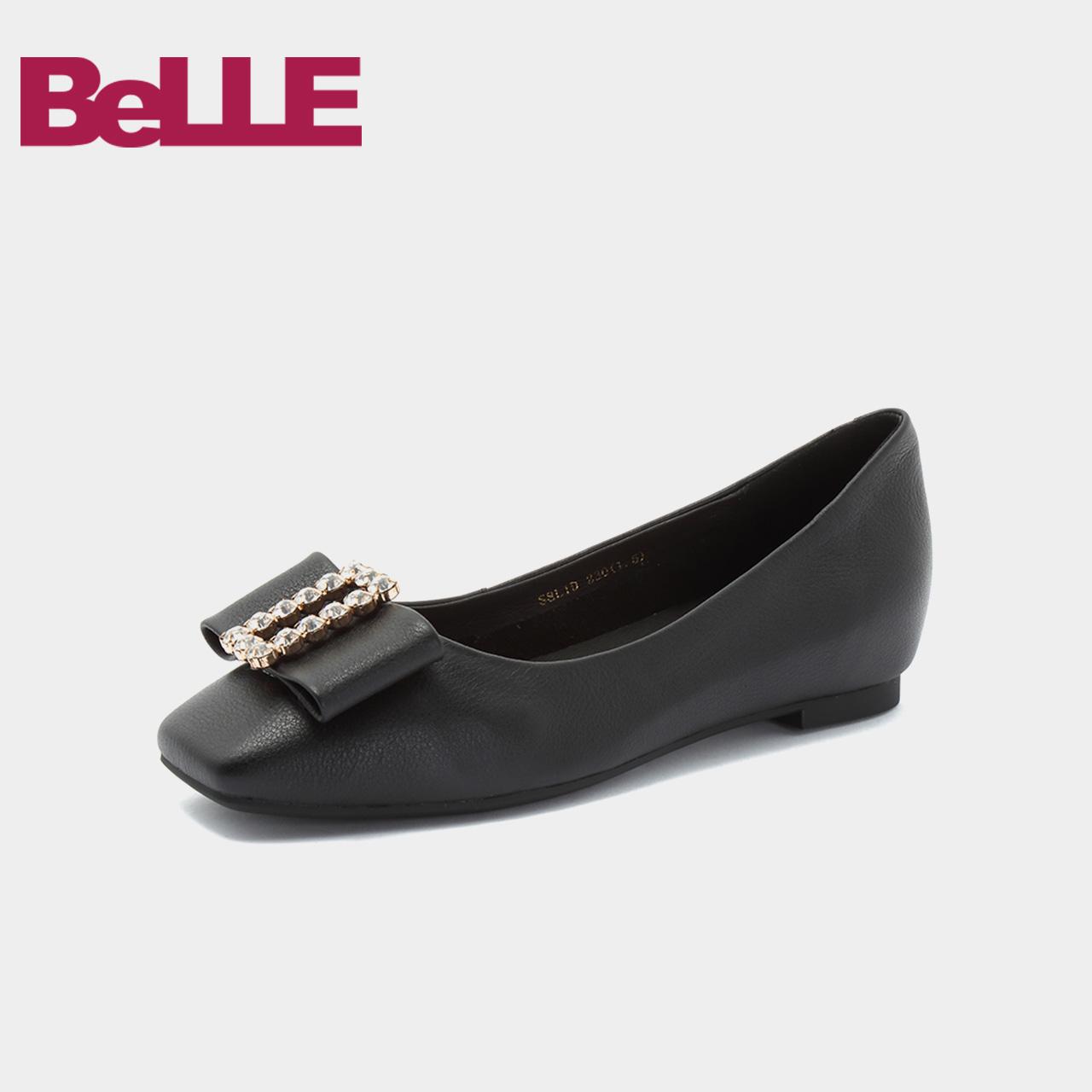 百丽女鞋2018秋新款商场同款牛皮中跟浅口休闲鞋女单鞋S8L1DCQ8