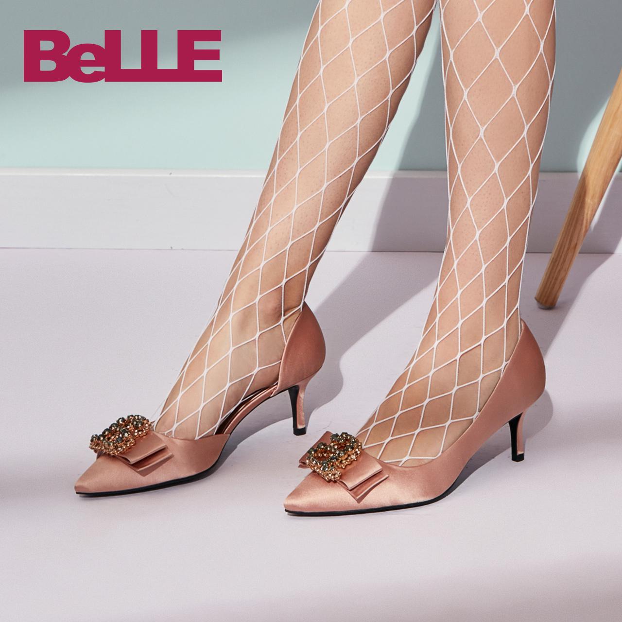 Belle-百丽凉鞋2018春新款款缎面尖头浅口细高跟女鞋BYCB7AK8