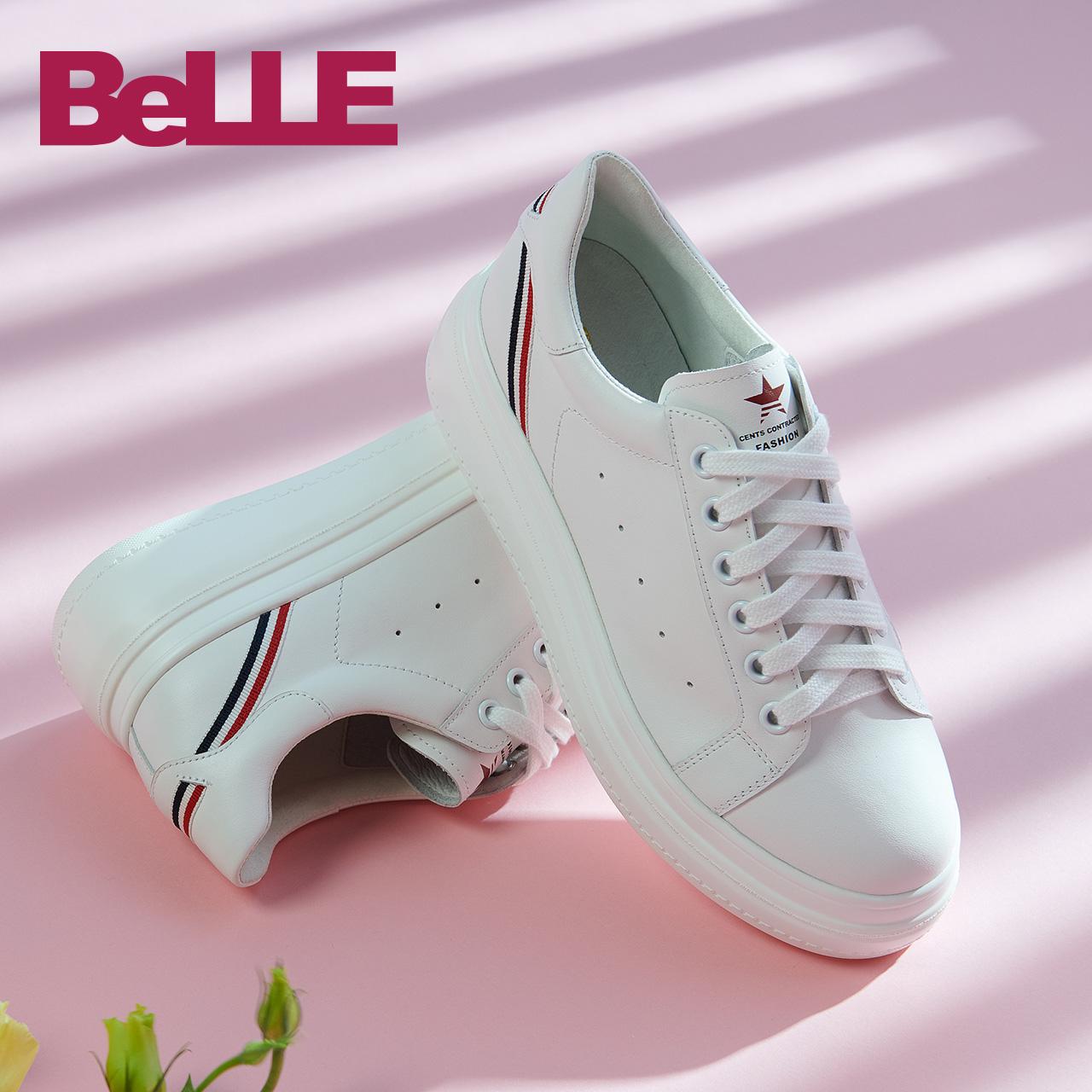 Belle-百丽单鞋2018春新商场同款牛皮小白鞋休闲鞋BYD23AM8