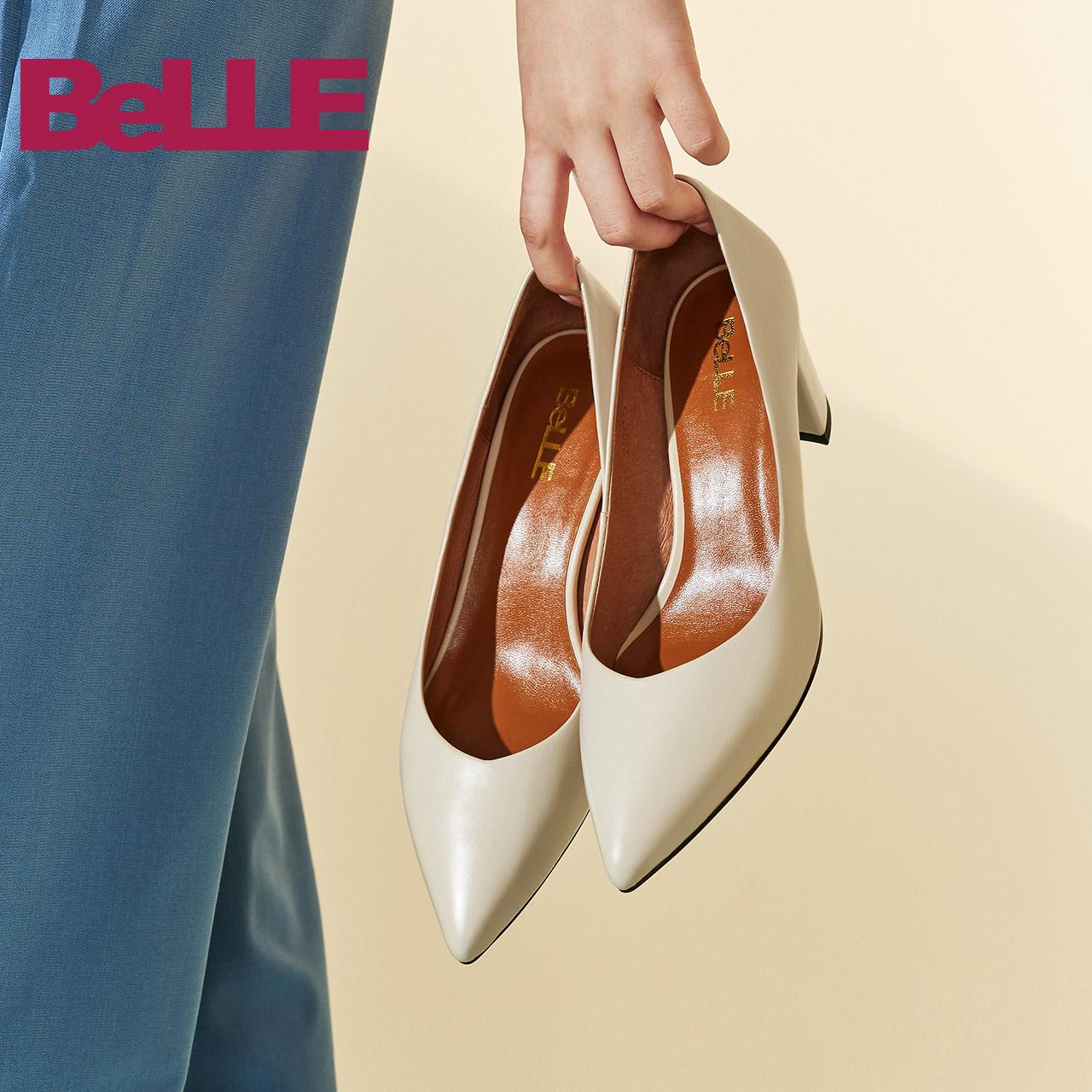 Belle-百丽女鞋2018秋新款羊皮粗跟尖头浅口单鞋18512CQ8