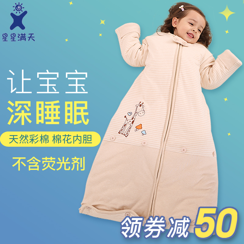 Baby sleeping bag summer thin section baby summer cotton children quilt four seasons universal large children anti-kick artifact
